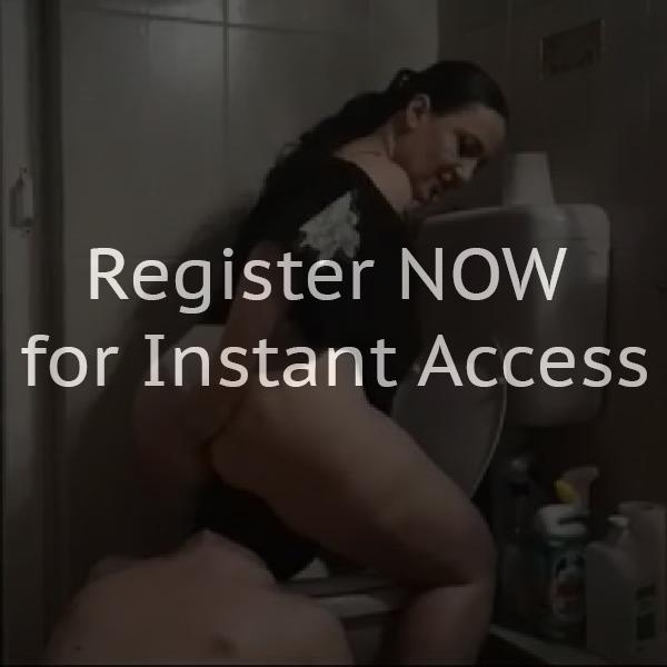 Looking for a toilet slave
